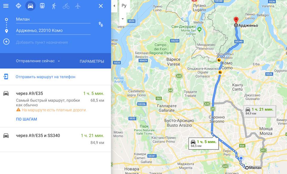 Расстояние от Милана до озера Комо на карте