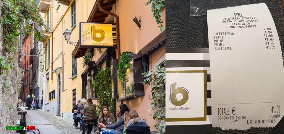 Счет за обед в ресторане в Белладжо
