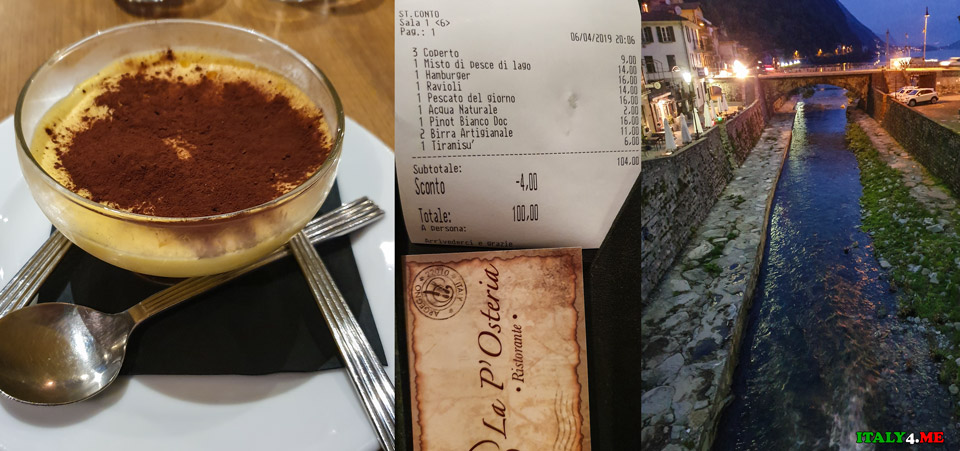 Тирамису и счёт за ужин в ресторане La P'Osteria Ардженьо на озере Комо