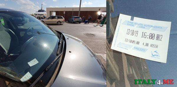 Подтверждение оплаты парковки машины на Сицилии