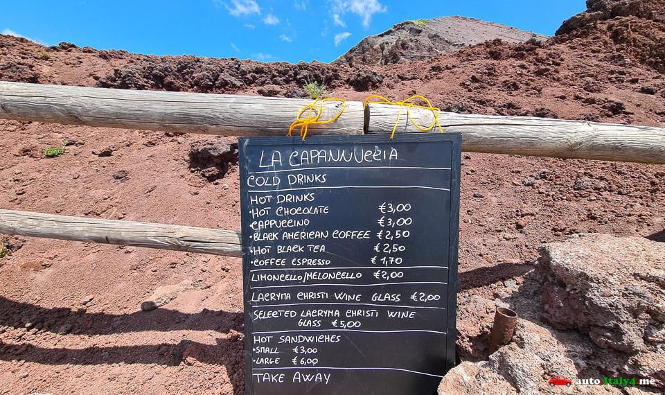 Меню кафе на вершине Везувия цены на кофе в 2 раза выше