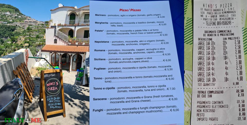 Недорогой ресторан пиццерия в Равелло меню и цены