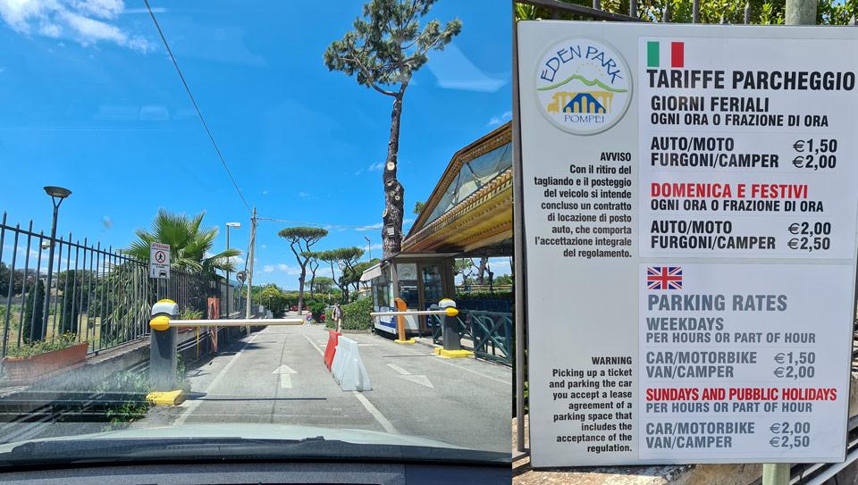 Стоимость парковки в Помпеи тариф 1,5 евро/час