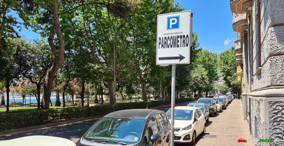 Парковка вдоль набережной в Салерно