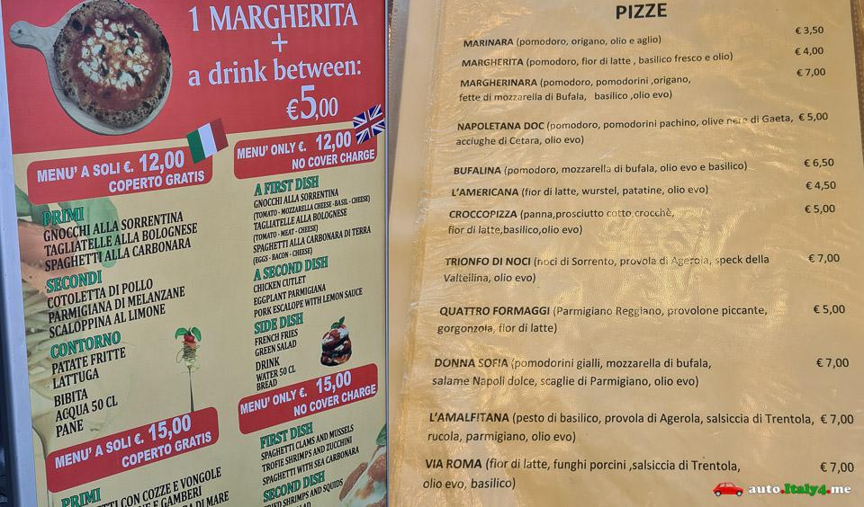Меню и цены ресторана Le Delizie в Помпеях